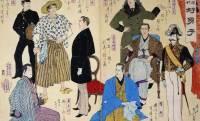 どの男子が好み?明治時代の様々な男性の服装を描いた「開化好男子」がとても興味深い!