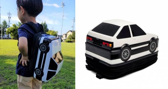 父ちゃんが欲しいぞ!トヨタの名車「AE86 トレノ」がキュートなリュックになりました!
