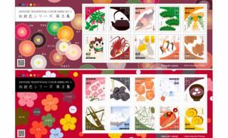 美しき伝統色!日本の伝統色がテーマの特殊切手「伝統色シリーズ 第3集」発表