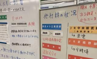 「現在 千葉県からは出られません」台風15号による鉄道への影響の凄まじさがわかる鉄道会社のアナウンス