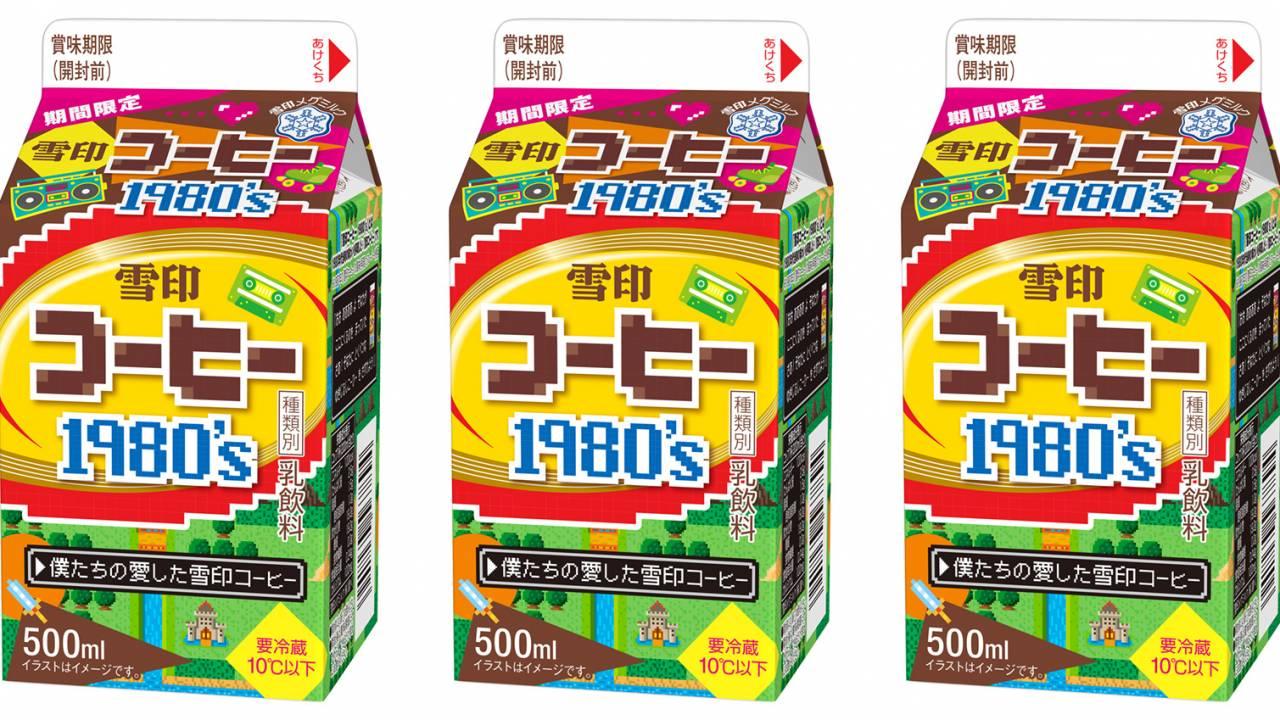 パッケージに溢れるドラクエ感♪ 80年代の風味を再現した「雪印コーヒー 1980's」新発売!