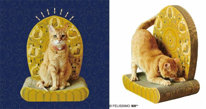 猫様の尊いお姿!仏像の光背をヒントに作られた「光背つめとぎ」で愛猫がご本尊に!