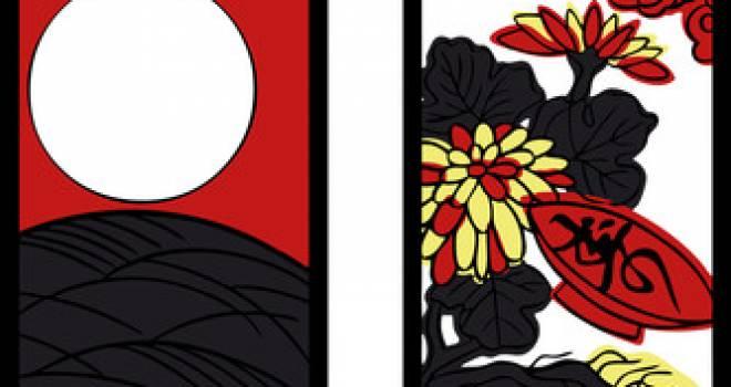 どんな行事?9月9日は一年間の大きな節目「重陽の節句」秋の風物詩を菊酒で楽しもう