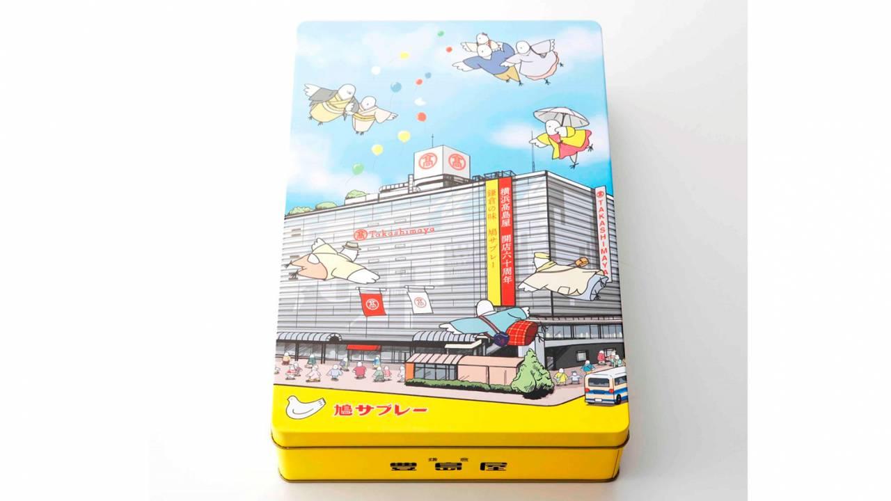 鳩サブレーのカワイイ限定缶!横浜高島屋とのコラボレーションで限定発売です!