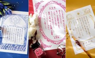 文豪ファン必見!日本文学の世界観をイメージしたインク&レターセットが素敵!