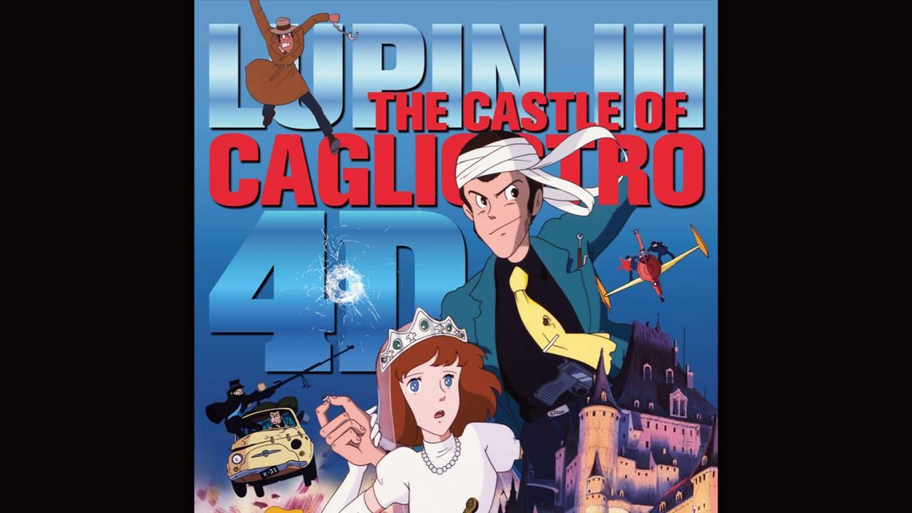 マジですか!!宮崎駿監督の映画初監督作「ルパン三世 カリオストロの城」の4D版が劇場上映決定!