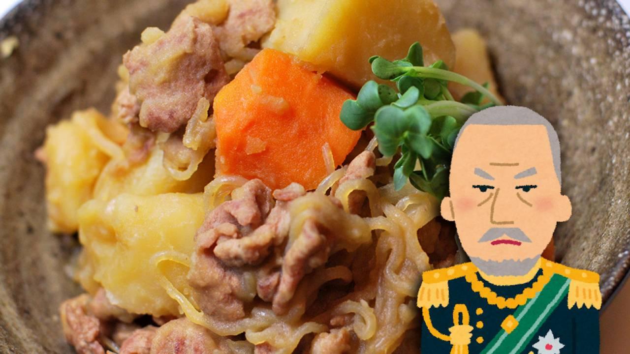 日本のおふくろの味「肉じゃが」を考案したのはなんと軍人・東郷平八郎だった説