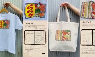 これ面白い〜♡自分が考えたお弁当デザインでTシャツやトートバッグが作れちゃうんだぞ!