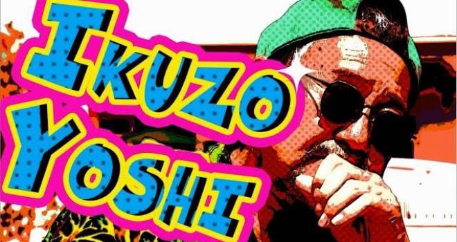 何言ってるかわからん(笑)「俺ら東京さ行ぐだ」から35年、吉幾三が津軽弁全開の日本語ラップ曲リリース