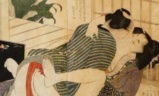 どんだけ恐ろしい?江戸時代、一般素人の主婦や娘たちが売春することを「地獄」と呼んでいた