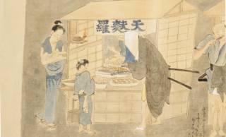 てんぷらに、巨大な寿司!?江戸時代のファストフードが高級すぎる件 その1