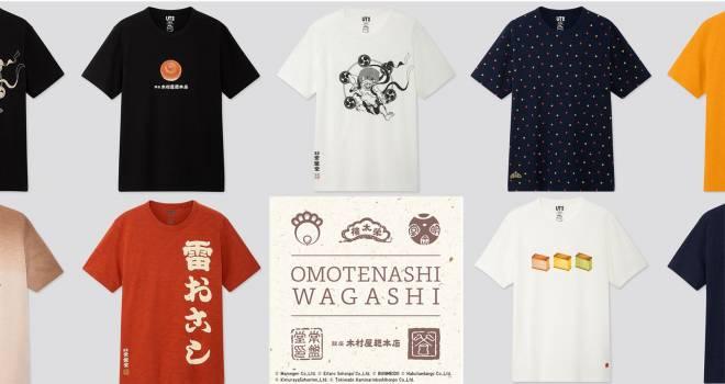 文明堂、雷おこし、榮太樓…ユニクロUTがなんと老舗和菓子屋さんとのコラボTシャツを発売!