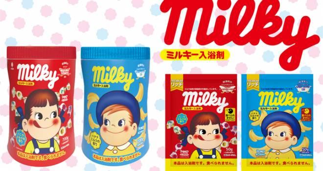 ミルキーみたいな甘い香り♡ロングセラーキャンディ「ミルキー」をイメージした乳白色の入浴剤が新発売