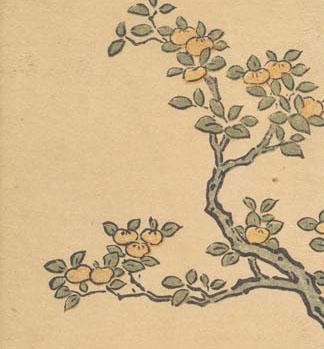 鈴木春信 風俗四季哥仙 橘の部分