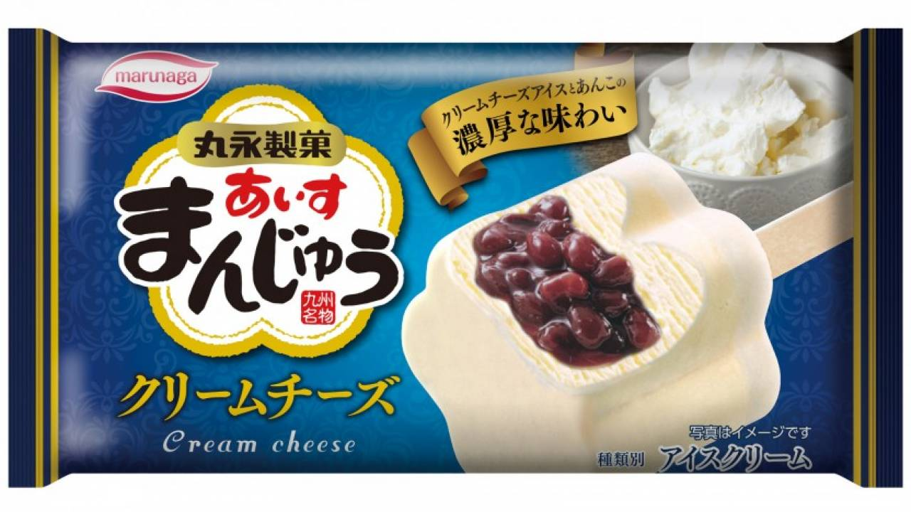 和風アイス「あいすまんじゅう」からクリームチーズと小豆あんをミックスした和洋折衷な新商品!