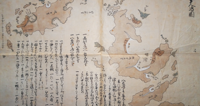 日本の豊かな海の恩恵は漂流のおかげ!?江戸時代のみかん商人・長右衛門の小笠原漂流記【完】