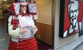 【ついに完成!】これは胸アツ!鎌倉武士が本気でつくる世界初「ケンタッキーおじさん」専用大鎧プロジェクト