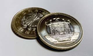 いつもの五百円玉よりカッコよし!銀行で天皇陛下御即位記念の五百円貨幣を引き換えてみた!