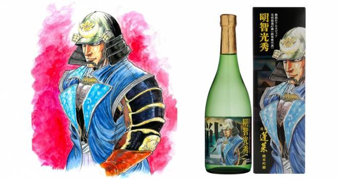 松本零士と酒蔵がコラボ!明智光秀が描かれた日本酒「蓬莱 純米吟醸 明智光秀」発売