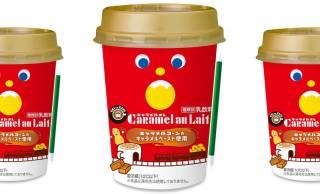キャラメルコーンが飲み物に!甘さの向こう側が味わえそうな「EKI na CAFE キャラメルオレ」新発売