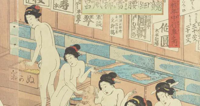 江戸時代、庶民はどんなもので手や身体を洗っていたの?先人たちの知恵「ぬか袋」を紹介