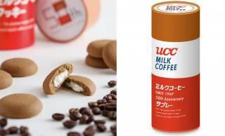 誕生50周年「UCC ミルクコーヒー」が懐かしいミルクコーヒーの味わいのクッキーになった!
