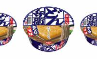 """つゆが染みこんだあの""""おあげ""""を蕎麦で「日清のどん兵衛 きつねそば」が復活販売決定!"""