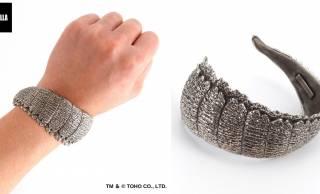 腕にゴジラ級の迫力を!ゴジラの尻尾を再現したゴツゴツ厳つい「テイルバングル」が登場!