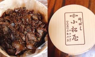 これぞ江戸の味!箸が進む進む「柳ばし 小松屋」の佃煮が絶品