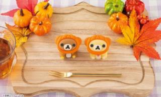 食べられない♡リラックマがかぼちゃの仮装したキュートな和菓子が発売!
