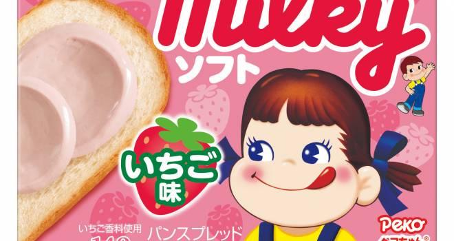 おやつ感覚で美味しそう!ミルキーの味わいをパンにつけて楽しむ「ミルキー ソフト いちご味」が登場