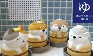 猫ちゃんワンちゃんが風呂桶でいい湯だなぁ♪な加湿器「潤いマスコット」が可愛すぎるよ〜♡