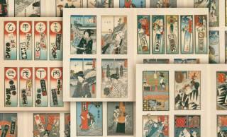 膨大な数でスゴい!まるで浮世絵みたいなクオリティの千社札をまとめた資料「千社札 續集」が素晴らしい!