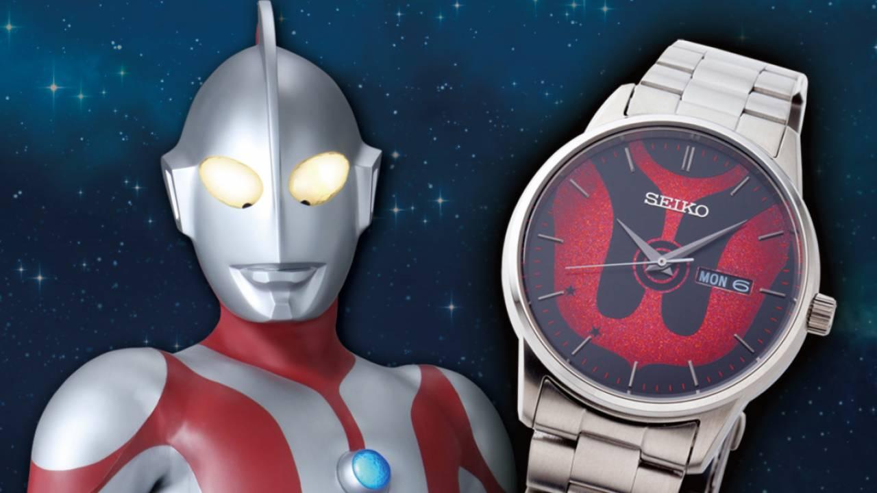 ウルトラマンとセイコーがコラボ!780本限定、ウルトラマン要素を細部まで表現した腕時計が登場