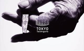 製作実演もあります!江戸職人の技が集結する「東京手仕事展」が開催中