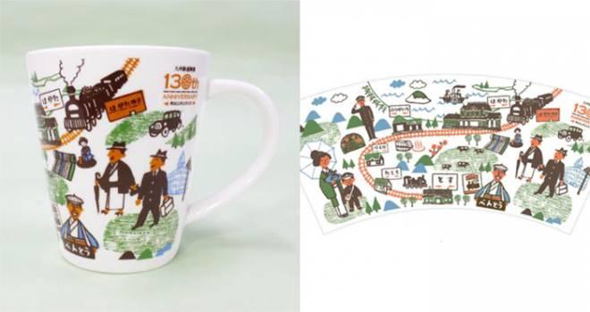 500個限定!九州鉄道の130周年を記念したマグカップがほっこり可愛いよ♡