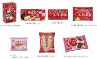 イチゴの季節がやってきた!森永製菓が「いちご」フレーバーのお菓子を一気に7品新発売!