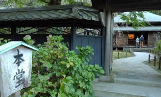 君が代の「さざれ石」もある北鎌倉・東慶寺は、かつて男子禁制の縁切り寺だった