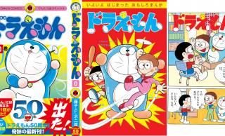 23年ぶりの最新刊「ドラえもん 0巻」反響が凄すぎて発売前にも関わらず2度の重版が決定!