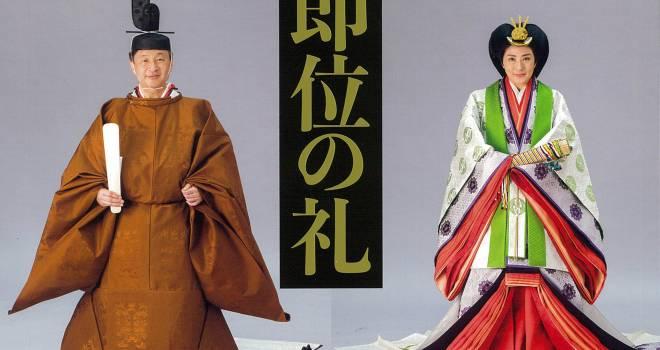 新天皇即位にまつわる皇位継承の儀式や行事をまとめた「令和 即位の礼 豪華記念写真集」が発売