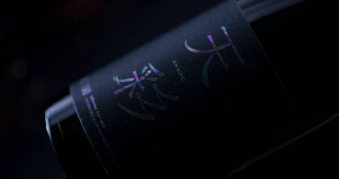 蜜のように濃厚でとろける甘味。ラグジュアリー日本酒「天彩」の2019年版が発売へ!