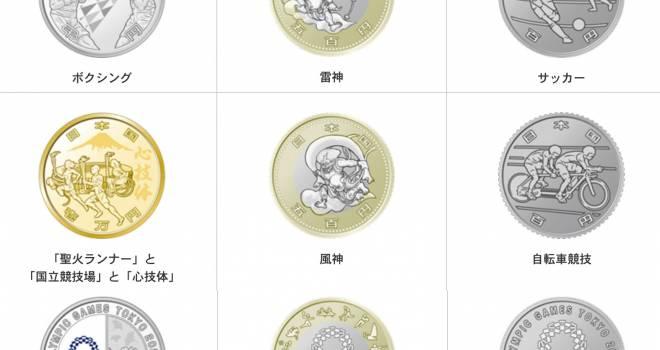 風神雷神の五百円玉カッコよし!東京オリ・パラ記念貨幣の第4弾のデザイン&発行日が発表