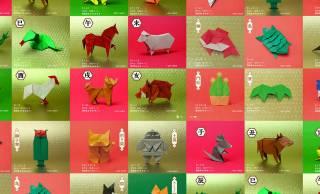 切らずに1枚で折れる!干支や日本を感じる美しいモチーフが満載の折り紙解説本が発売