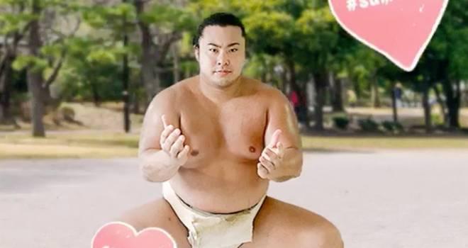 え!?公式かよ(笑)ハートフルすぎる力士タップゲームを日本相撲協会が公開!