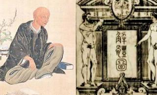 オランダ語が苦手…。杉田玄白は「解体新書」翻訳作業の中心ではなかった?