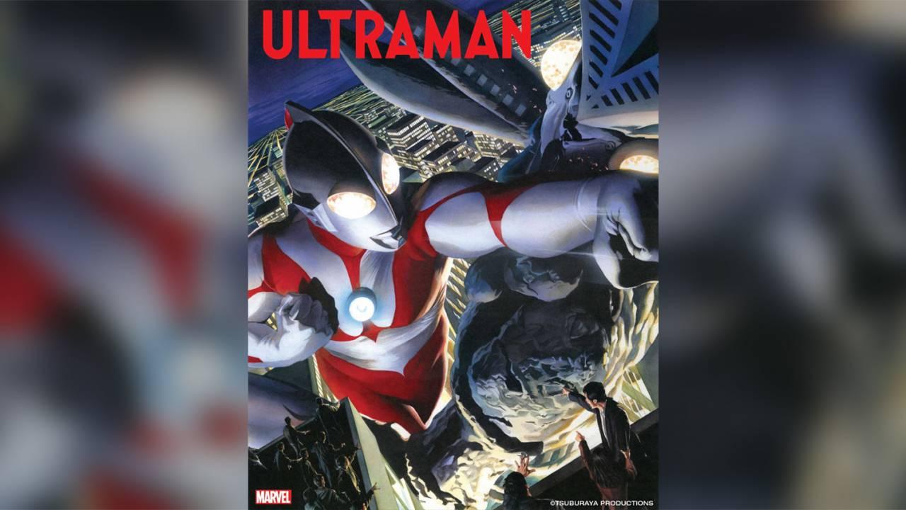 なんと円谷プロと米マーベルが共同でウルトラマンのコミックスを出版!2020年に新ウルトラマン誕生