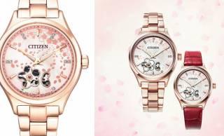 白蝶貝やダイヤ使用「零れ桜」がテーマの女性向けメカニカルウオッチをシチズンが発売