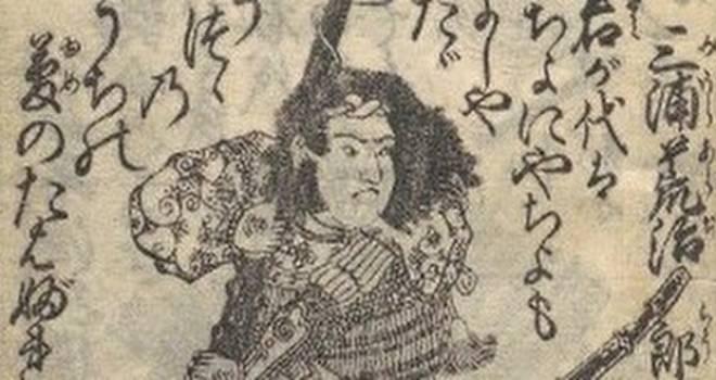 武器は金棒!まさに現世に現れた鬼、戦国武将・三浦義意の伝説級な武勇伝