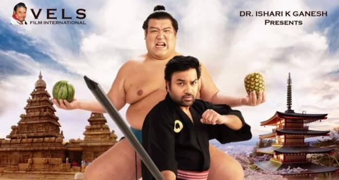 破壊力ヤバいwww 海岸に漂着した力士とインド人青年の友情を描くインド映画「SUMO」予告編公開