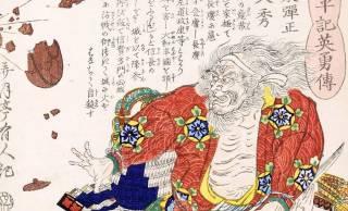 破天荒で壮絶な人生を駆け巡った戦国時代の武将「松永久秀」その2